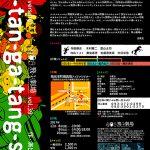 【BUILDING BLOCK】 バッグ FRAME in Black Wallace & Murron/ BLACK LEATHER BB17 SHOULDER BAG(ショルダーバッグ)|Building Block(ビルディングブロック)のファッション通販 - ZOZOTOWN