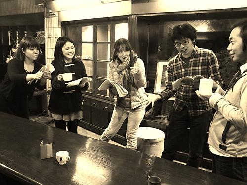 2014年リーディング公演『コーヒーと紅茶、そこに入れるべきミルクと砂糖について』